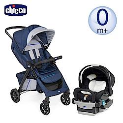 chicco-Kwik.One輕量休旅秒收車+keyfit汽座(多色可選)