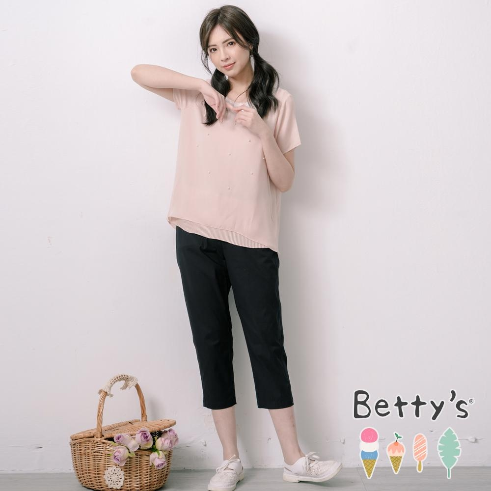 betty's貝蒂思 素色腰間細織帶九分褲(黑色)