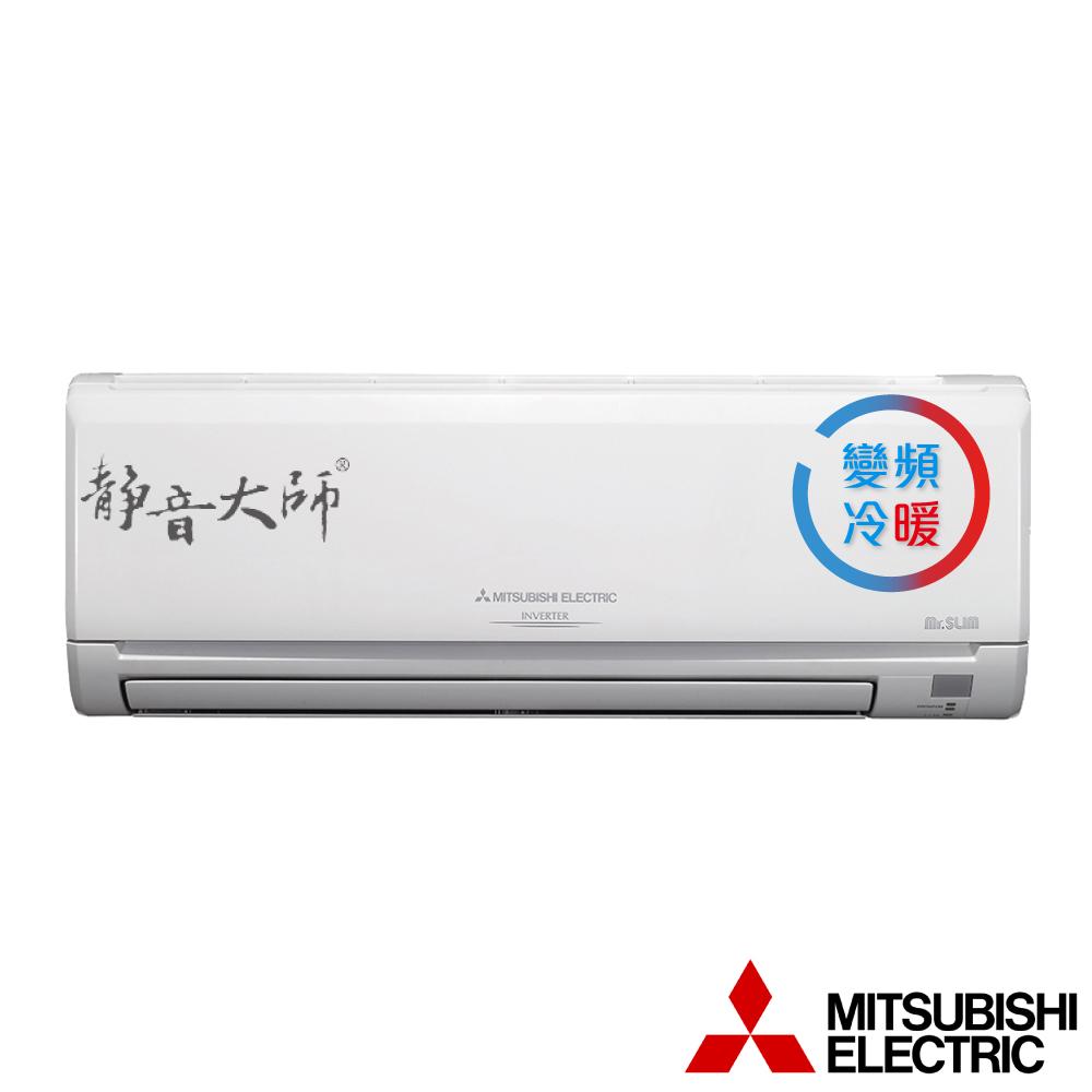 MITSUBISHI三菱6-7坪變頻冷暖冷氣MUZ-GE42NA/MSZ-GE42NA @ Y!購物