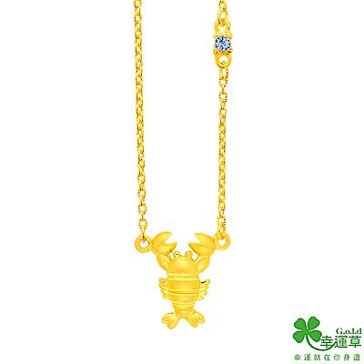 幸運草 與龍共舞黃金/水晶鎖骨項鍊