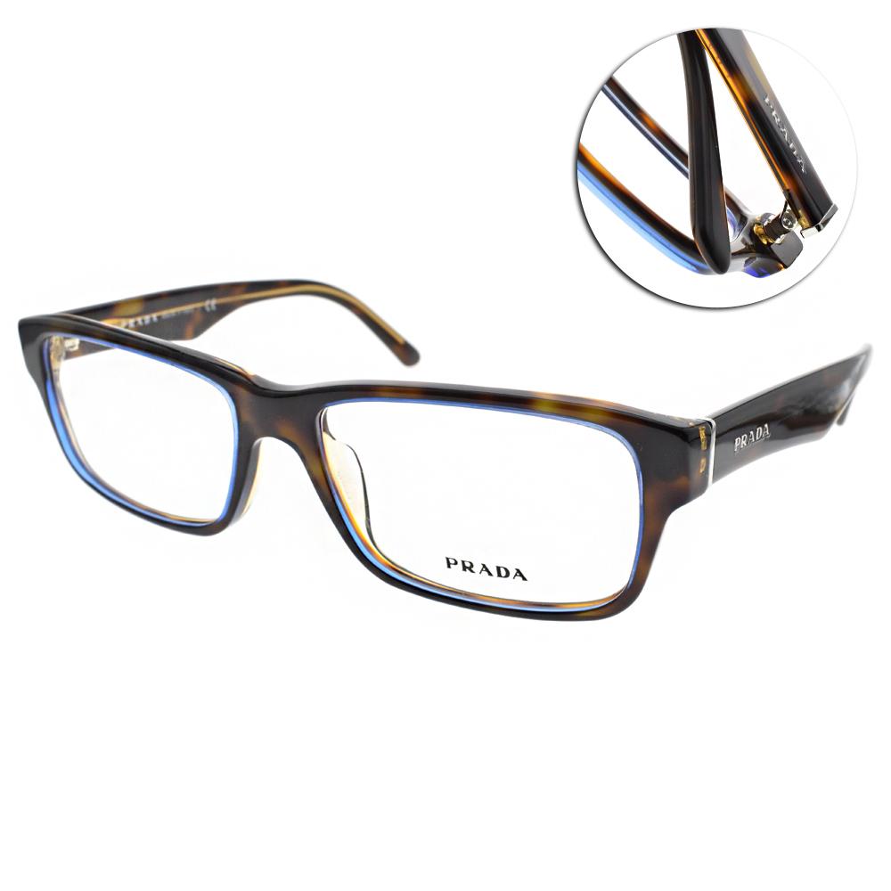 PRADA光學眼鏡 簡約方框/琥珀#VPR16MA ZXH1O1