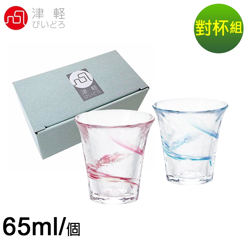 ADERIA  日本進口津輕系列手作雙色清酒杯禮盒