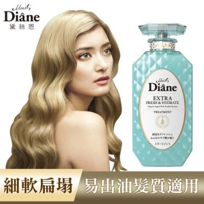 Moist Diane黛絲恩 完美淨化極潤修護護髮素450ml