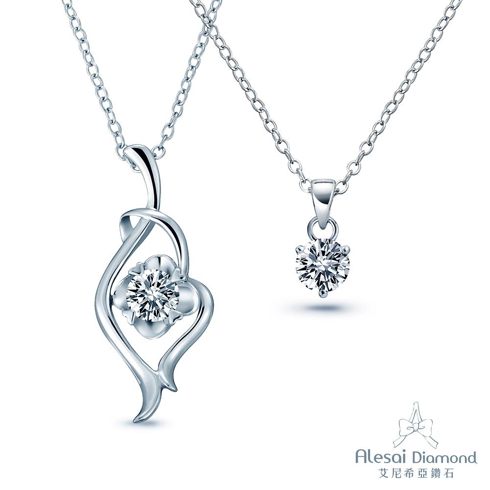 Alesai 艾尼希亞鑽石 30分 14K 鑽石項鍊 (2選1) product image 1