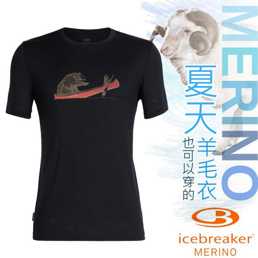 Icebreaker 男款 美麗諾羊毛 TECH-LITE 圓領短袖休閒上衣_黑