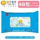 獅子寶寶 酒精抗菌擦拭巾10抽/包(台灣製)-48包 product thumbnail 1