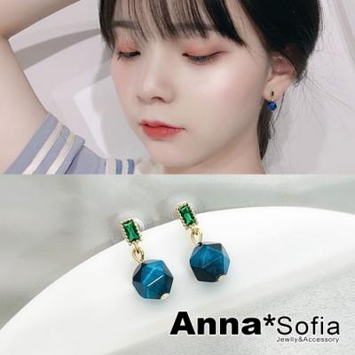 【3件5折】AnnaSofia 祖母綠晶垂虎眼刻石 925銀針耳針耳環(金系)