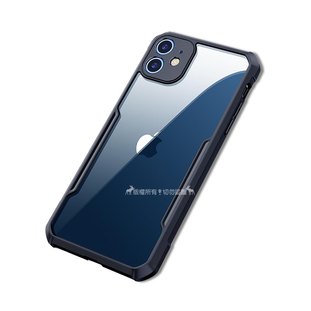 XUNDD 軍事防摔 iPhone 12 6.1吋 清透保護殼 手機殼(海軍藍)