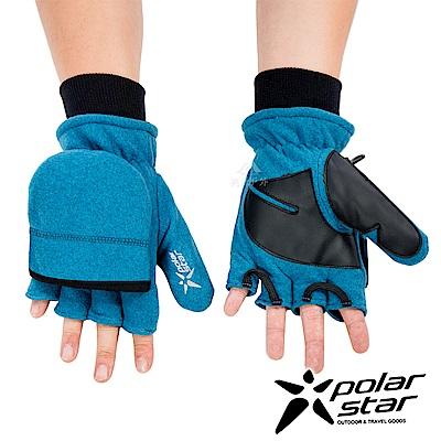 PolarStar 防風翻蓋兩用手套『灰藍』P18608