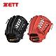 ZETT 81系列棒壘手套 12.5吋 野手通用 BPGT-8127 product thumbnail 1