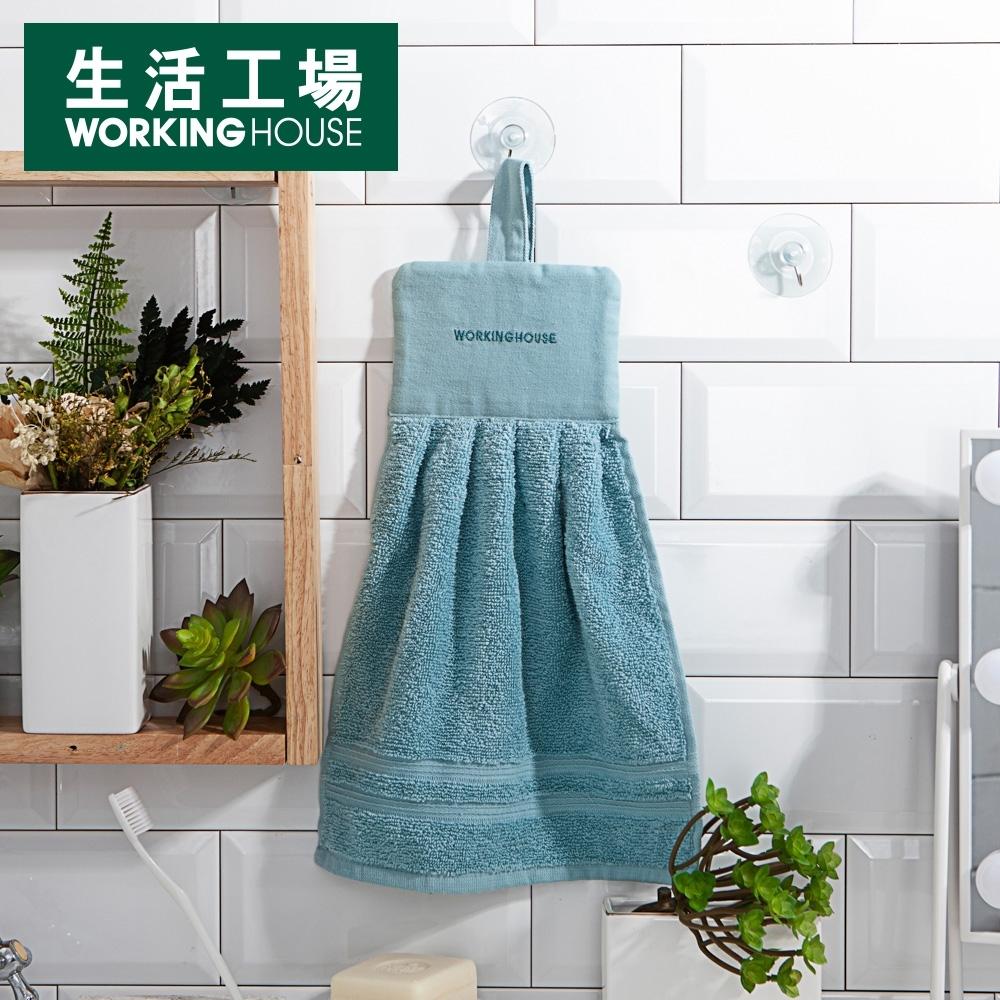 【SALE優惠大解封↓3折起-生活工場】Turkey經典棉柔擦手巾 product image 1