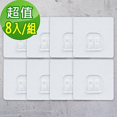 【KM生活】線型網格型專用免打孔萬用隱形收納無痕掛勾(8入/組)