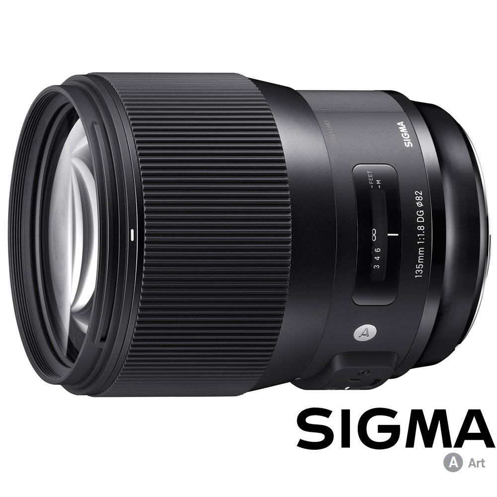 SIGMA 135mm F1.8 DG HSM Art (公司貨)