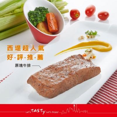 王品集團-西堤TASTY牛排套餐券30張