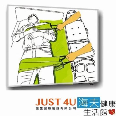 強生移位滑板 未滅菌 海夫健康生活館 JUST 4U 幫幫忙系列 Flyer 移位滑板_TV-120