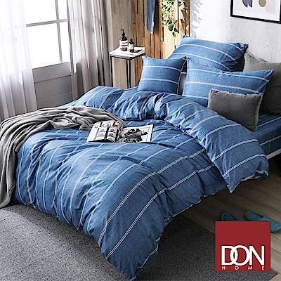 DON極簡日常 加大四件式200織精梳純棉被套床包組-線條-牛仔藍