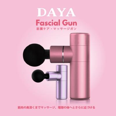 【DAYA】航空級 輕量日系美型 鋁合金按摩槍/筋膜槍
