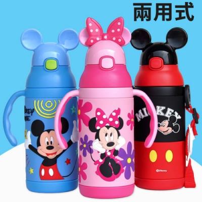 【優貝選】迪士尼造型 兩用保冷/保溫 可替換式兒童學習杯/背帶水壺(400ML)