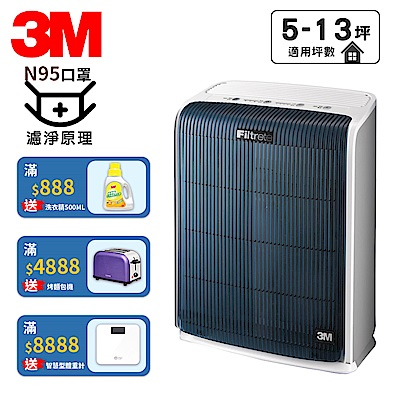 3M 5-13坪 極淨型 淨呼吸空氣清淨機 FA-T20AB