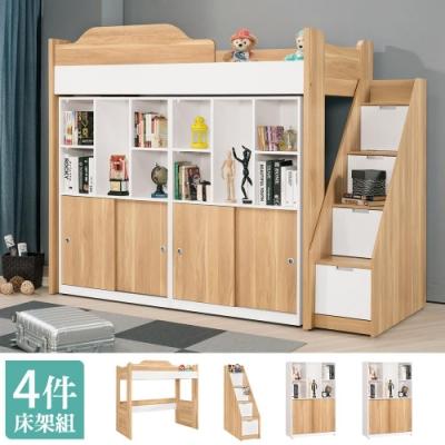 Boden-貝爾3.5尺單人多功能高層床組(床架+樓梯櫃+推門書櫃)