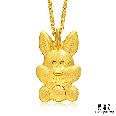 點睛品 十二生肖聰明兔日常穿搭彌月黃金吊墜 _計價黃金