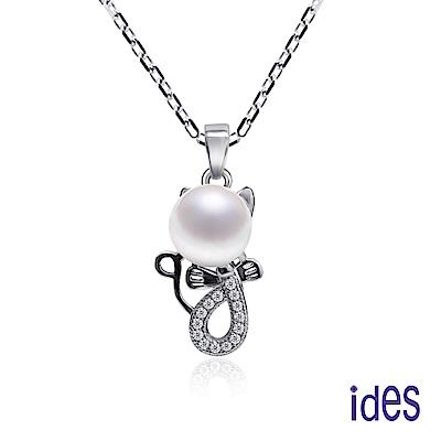 ides愛蒂思 限量日本設計款珍珠母貝項鍊/頑皮貓8mm
