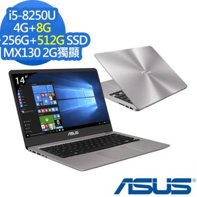 ASUS UX410UF 14吋筆電 i5-8250U/12G/768G/MX130特