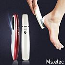 Ms.elec米嬉樂 晶鑽美足儀 磨腳皮機 去硬皮機 去腳皮 CR-001