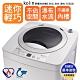 【Kolin 歌林】單槽直立式洗衣機 3.5KG-灰白 BW-35S03 套房/小資族/房東/學生/出租//3.5公斤 product thumbnail 1