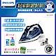 飛利浦蒸氣熨斗 GC2994(快速到貨) product thumbnail 2
