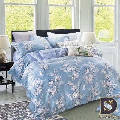 岱思夢 100%天絲兩用被床包組 加大 TENCEL 錦簇-藍