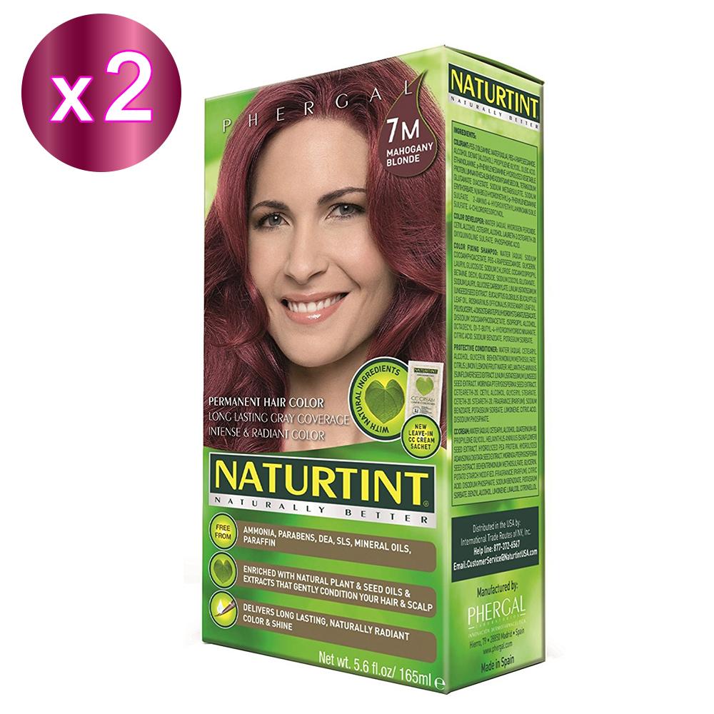 NATURTINT 赫本染髮劑 7M 亮棕紅色x2 (155ml/盒)