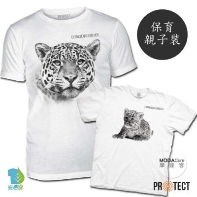 摩達客-美國The Mountain保育系列大小花豹白色短袖T恤親子裝