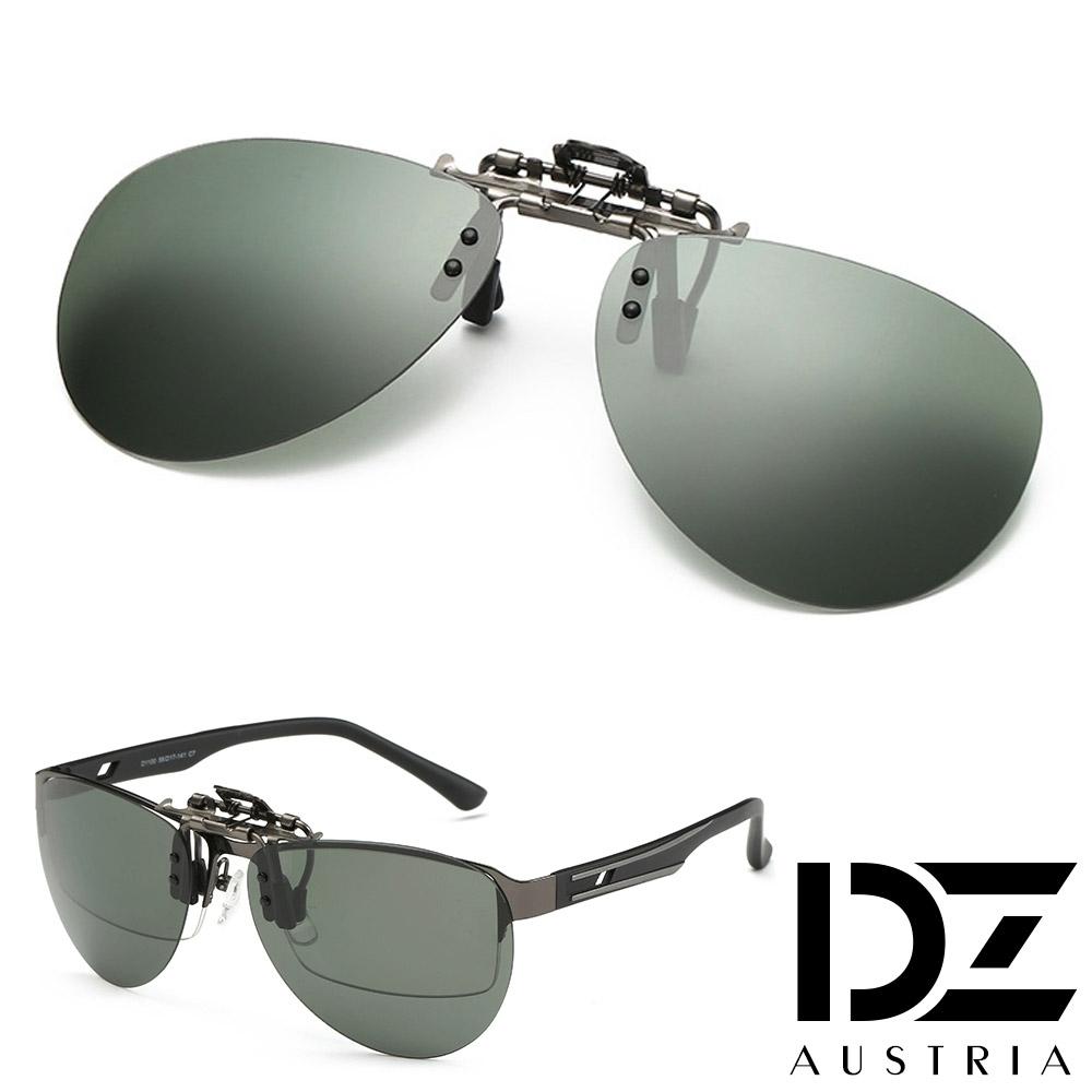 DZ 圓弧翻蓋夾片 抗UV 偏光 太陽眼鏡墨鏡夾片(墨綠片)