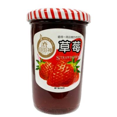 自由神 草莓果醬 (240公克/罐)