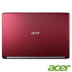 Acer A515-51G-504L 15吋筆電(i5