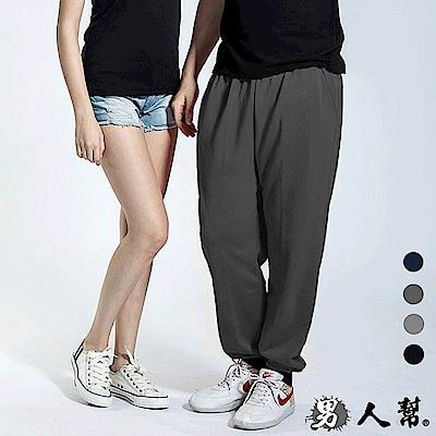男人幫 K0592 原色經典休閒棉褲素面休閒棉褲加厚款式台灣製造