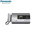 Panasonic 國際牌 自動裁紙傳真機 KX-FT516TW 銀色
