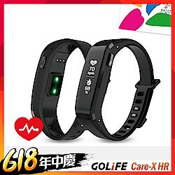 GOLiFE Care-X HR 智慧悠遊心率手環-急速配