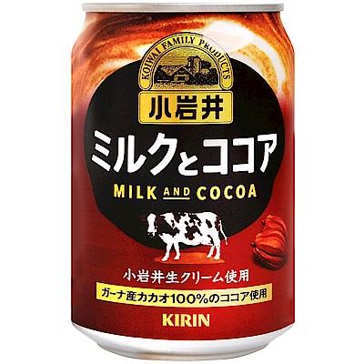 KiRin 小岩井牛奶可可亞飲料(280ml)