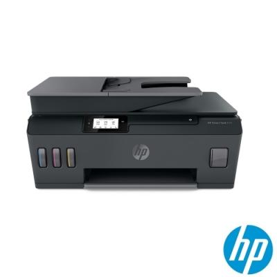 HP SmartTank Plus 615 無線多功能連供噴墨事務機