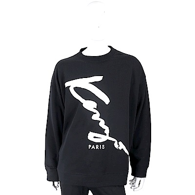 KENZO Signature 草寫字母黑色棉質運動衫