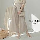 東京著衣 率性舒適前打摺條紋西裝寬褲-S.M.L(共兩色)