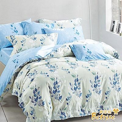 Betrise北歐情意 加大-3M專利天絲吸濕排汗三件式床包枕套組