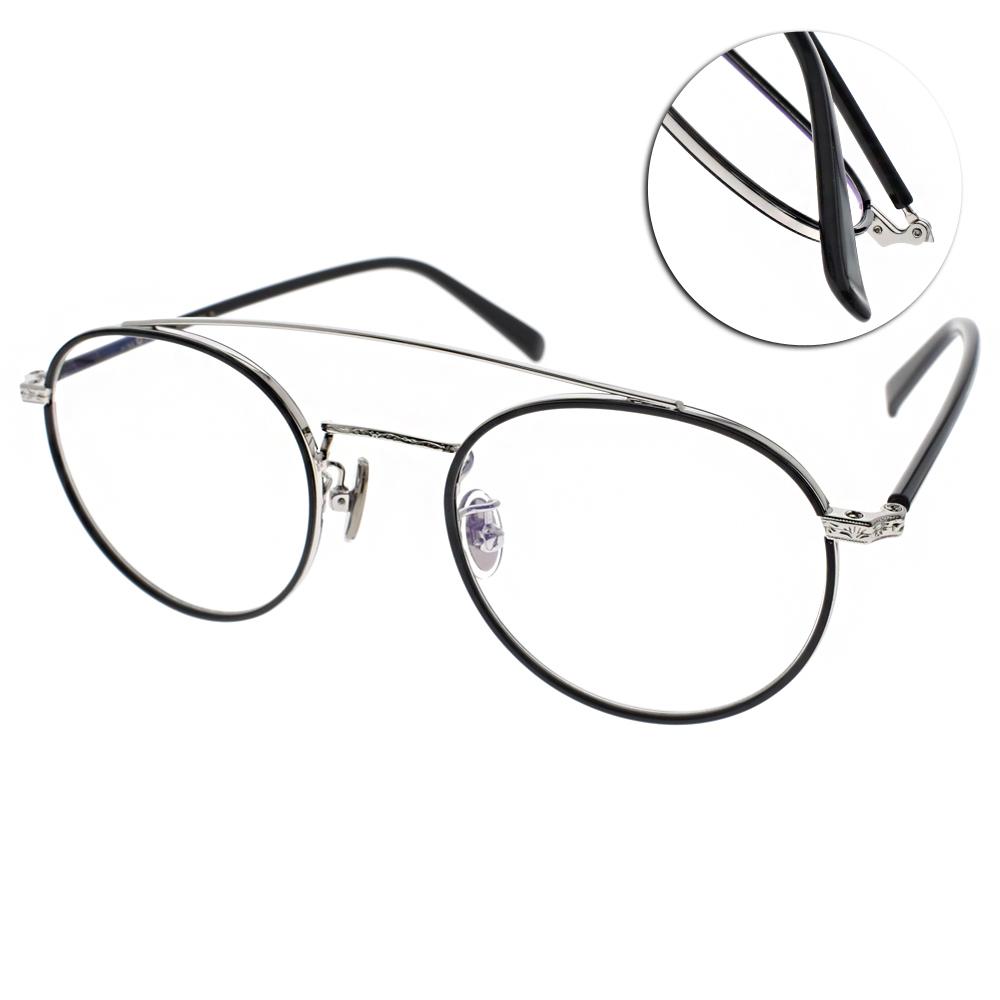 NINE ACCORD眼鏡 韓系圓框/黑銀 #PLACO OLIVER C04