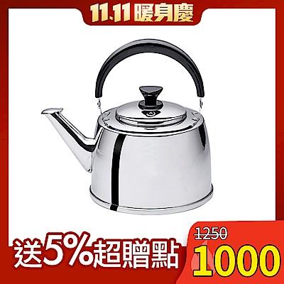 牛頭牌 新雅登笛音茶壺3L-304不銹鋼/燒水壺/茶壺(快)
