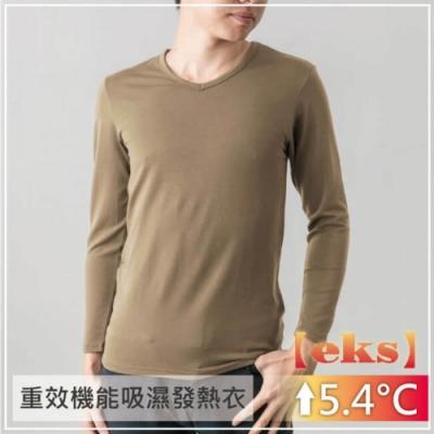 貝柔EKS重效機能吸濕發熱保暖衣_男V領(咖啡)