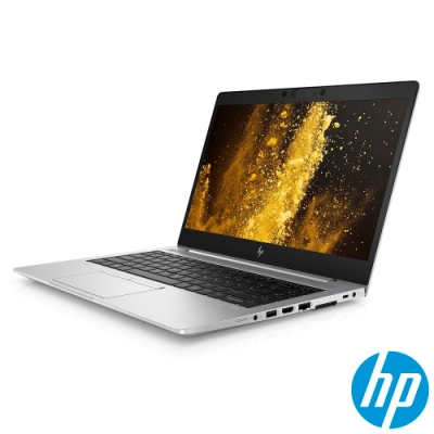 HP EliteBook 840G6 Intel i5 14吋商用筆電(SSD版)