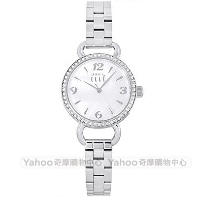 ELLE 優雅晶鑽時尚手錶-珍珠貝X銀/28mm