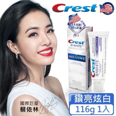 美國Crest 3DWhite專業鑽白牙膏116g(鑽亮炫白)